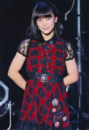 Kodama Sakiko,