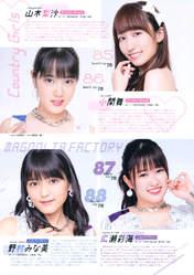 Hirose Ayaka,   Nomura Minami,   Ozeki Mai,   Yamaki Risa,