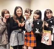 Katsuta Rina,   Nakajima Saki,   Suzuki Airi,   Yajima Maimi,