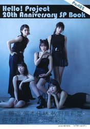 Hamaura Ayano,   Kudo Haruka,   Makino Maria,   Miyamoto Karin,   Sasaki Rikako,