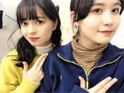 Kamikokuryou Moe,   Kasahara Momona,