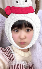 Eguchi Saya,