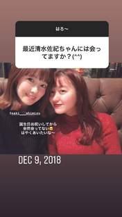 Hagiwara Mai,   Shimizu Saki,