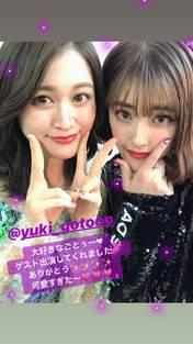 Goto Yuki,   Natsuyaki Miyabi,