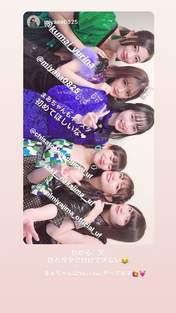 Kumai Yurina,   Nakajima Saki,   Natsuyaki Miyabi,   Okai Chisato,   Sudou Maasa,   Yajima Maimi,