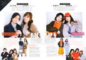 Asakura Kiki,   Inaba Manaka,   Inoue Rei,   Takahashi Ai,   Yamaki Risa,