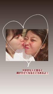 Hagiwara Mai,   Mitsui Aika,