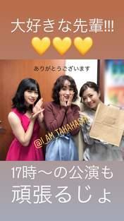 Sengoku Minami,   Shimizu Saki,   Takahashi Ai,