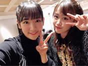 Niinuma Kisora,   Ono Mizuho,