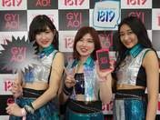 Kawamura Ayano,   Takeuchi Akari,   Wada Ayaka,