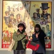 Fukuda Kanon,   Takeuchi Akari,