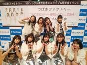 Akiyama Mao,   Asakura Kiki,   Kishimoto Yumeno,   Niinuma Kisora,   Ogata Risa,   Ono Mizuho,   Onoda Saori,   Tanimoto Ami,   Tsubaki Factory,   Yamagishi Riko,
