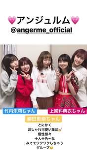 Kamikokuryou Moe,   Katsuta Rina,   Natsuyaki Miyabi,   Suzuki Airi,   Takeuchi Akari,