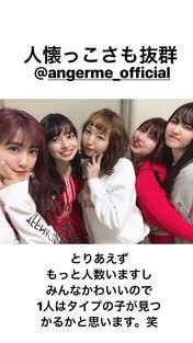 Kamikokuryou Moe,   Katsuta Rina,   Matsuura Aya,   Suzuki Airi,   Takeuchi Akari,