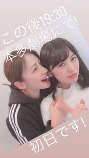 Kikkawa Yuu,   Sengoku Minami,