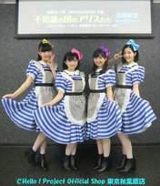 CHICA TETSU,   Eguchi Saya,   Ichioka Reina,   Nishida Shiori,   Shimakura Rika,