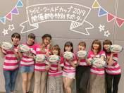 Hamaura Ayano,   Kanazawa Tomoko,   Maeda Kokoro,   Nakajima Saki,   Natsuyaki Miyabi,   Takeuchi Akari,   Yajima Maimi,   Yokoyama Reina,