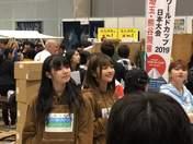 Hamaura Ayano,   Kanazawa Tomoko,   Takeuchi Akari,
