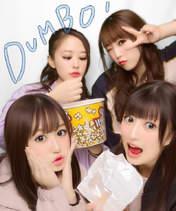 Fukumura Mizuki,   Haga Akane,   Nonaka Miki,   Oda Sakura,