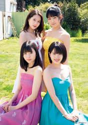 Asakura Kiki,   Ogata Risa,   Ono Mizuho,   Tanimoto Ami,