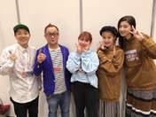 Kumai Yurina,   Natsuyaki Miyabi,   Takeuchi Akari,