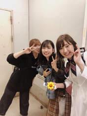 Ise Reira,   Kawamura Ayano,   Takeuchi Akari,