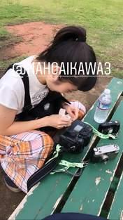 Aikawa Maho,