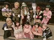 Akiyama Mao,   Fukuda Kanon,   Kishimoto Yumeno,   Ogata Risa,   Ono Mizuho,   Onoda Saori,   Tanimoto Ami,   Tsubaki Factory,   Yamagishi Riko,