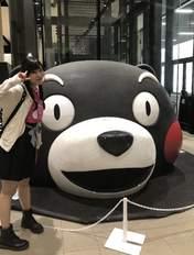 Fukumura Mizuki,