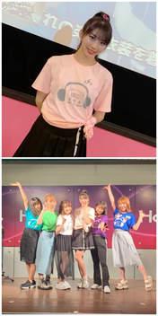 Ikuta Erina,   Ishida Ayumi,   Makino Maria,   Morito Chisaki,   Nonaka Miki,   Sato Masaki,