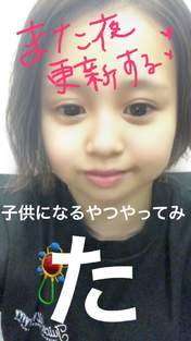 Takagi Sayuki,