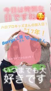 Fukumura Mizuki,   Kiyono Momohime,