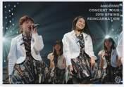 Ise Reira,   Oota Haruka,   Takeuchi Akari,   Wada Ayaka,