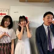 Inoue Rei,   Wada Sakurako,