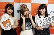 Haga Akane,   Ikuta Erina,   Nonaka Miki,