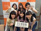 Ishida Ayumi,   Kaga Kaede,   Kitagawa Rio,   Morito Chisaki,   Okamura Homare,   Yamazaki Mei,