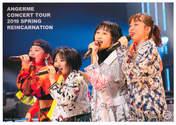 Funaki Musubu,   Katsuta Rina,   Sasaki Rikako,   Takeuchi Akari,
