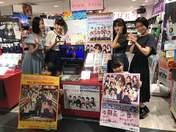 Eguchi Saya,   Hirai Miyo,   Ichioka Reina,   Kiyono Momohime,   Okamura Minami,   Takase Kurumi,