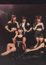 Fukumura Mizuki,   Ikuta Erina,   Makino Maria,   Nonaka Miki,   Yokoyama Reina,