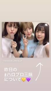 Natsuyaki Miyabi,   Shimizu Saki,   Suzuki Airi,