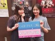 Fukumura Mizuki,   Wada Ayaka,