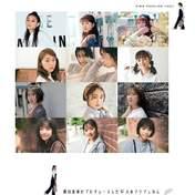 ANGERME,   Funaki Musubu,   Hashisako Rin,   Ise Reira,   Kamikokuryou Moe,   Kasahara Momona,   Katsuta Rina,   Kawamura Ayano,   Murota Mizuki,   Nakanishi Kana,   Oota Haruka,   Sasaki Rikako,   Takeuchi Akari,   Wada Ayaka,