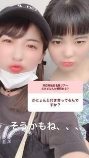 Fukuda Kanon,   Tamura Meimi,