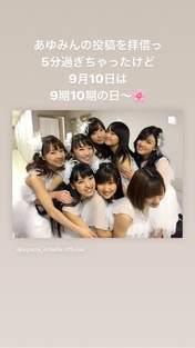 Fukumura Mizuki,   Iikubo Haruna,   Ikuta Erina,   Ishida Ayumi,   Kudo Haruka,   Sato Masaki,   Sayashi Riho,   Suzuki Kanon,