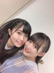 Nishida Shiori,   Satoyoshi Utano,
