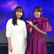 Ise Reira,   Takahashi Ai,