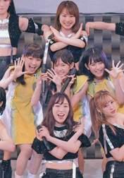 Fukumura Mizuki,   Haga Akane,   Ikuta Erina,   Ishida Ayumi,   Kitagawa Rio,   Okamura Homare,   Yamazaki Mei,