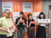 Kanazawa Tomoko,   Kishimoto Yumeno,   Yamagishi Riko,