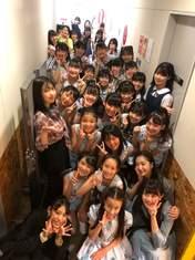 Akiyama Mao,   BEYOOOOONDS,   Eguchi Saya,   Hello! Pro Egg,   Hirai Miyo,   Ichioka Reina,   Kishimoto Yumeno,   Kiyono Momohime,   Kobayashi Honoka,   Maeda Kokoro,   Nishida Shiori,   Okamura Minami,   Satoyoshi Utano,   Shimakura Rika,   Takase Kurumi,   Yamagishi Riko,   Yamazaki Yuhane,