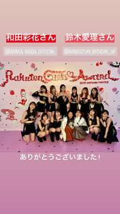 ANGERME,   Funaki Musubu,   Hashisako Rin,   Ise Reira,   Kamikokuryou Moe,   Kasahara Momona,   Kawamura Ayano,   Murota Mizuki,   Nakanishi Kana,   Oota Haruka,   Sasaki Rikako,   Suzuki Airi,   Takeuchi Akari,   Wada Ayaka,
